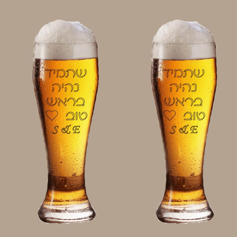 כוסות בירה עם חריטה