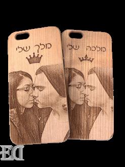 מגן לטלפון עם תמונה בעיצוב אישי מתנה לגבר מתנות ליום הולדת