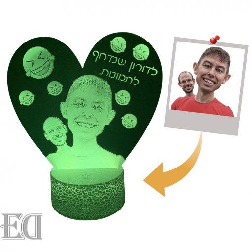 מנורת לילה לד לחדר שינה מתנות ליום האהבה עיצוב מעוצב מתנה לגבר מתנה לאישה-8