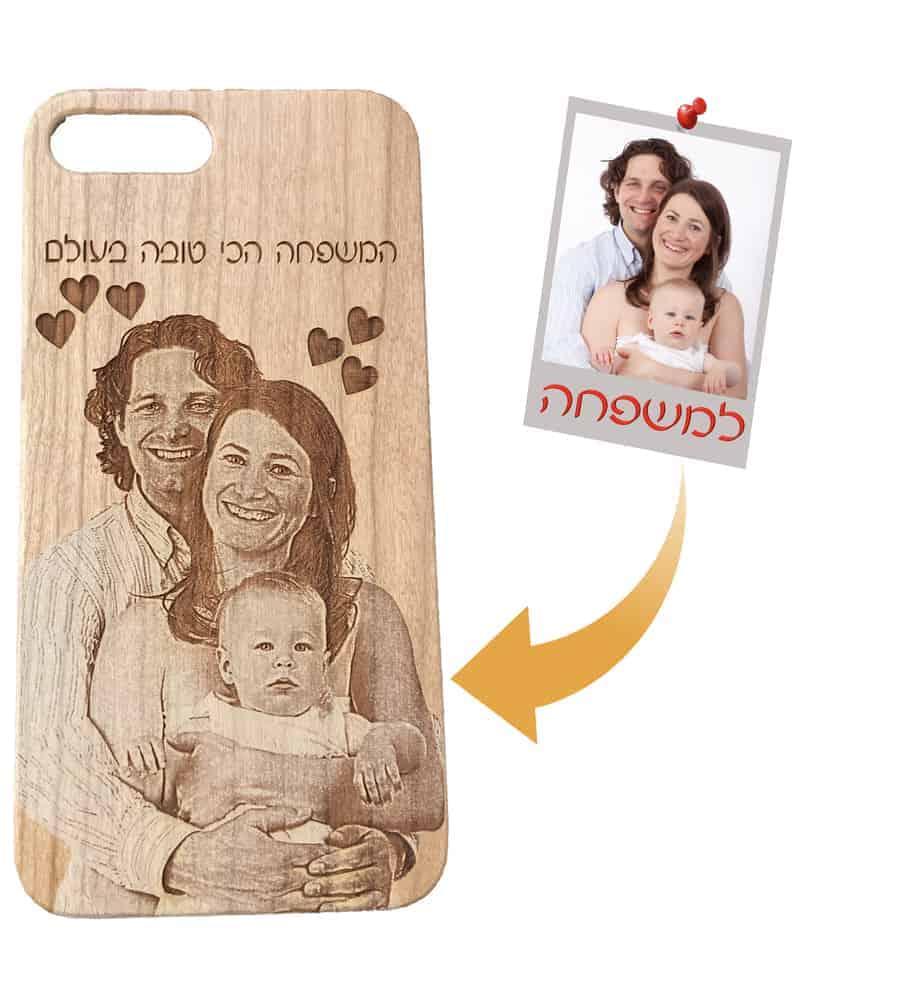 מתנה למשפחה מגנים לטלפון בעיצוב אישי