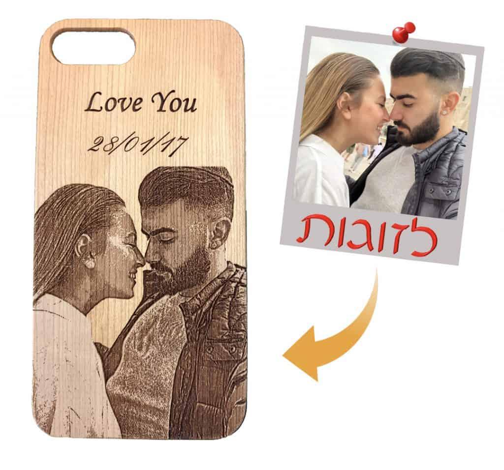 מתנה מגן לטלפון עם תמונה לזוגות